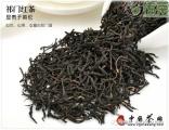 中国红茶大全