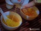 武夷红茶~正山小种品鉴