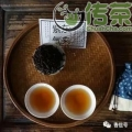 滇红茶怎么泡最好喝?香信号