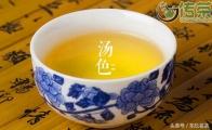 狗牯脑茶(江西名优绿茶,国家地理标志产品)