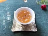 八冲图解武夷名丛雀舌的滋味,一款能惊艳你味蕾的岩茶!