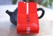 武夷岩茶大红袍品鉴