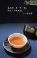 吊打黄金!2020最新武夷岩茶价目表滚烫出炉,喝完几斤首付没了!