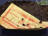 陕西茯茶与湖南黑茶的区别与鉴别