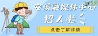 """【关注】安溪铁观音""""亮相""""厦航航班!"""