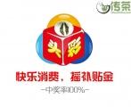 半叶铁观音【ZY5000】订单价2000元起有补贴,代购/送茶177599945