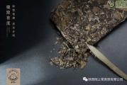 七夕    爱情是一杯白茶