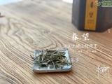今年的新白茶,放到什么时候喝最好?