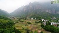 温州3地入选浙江第四批省级旅游风情小镇!快来欣赏它们的美貌