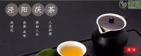 最全茶叶分类,值得收藏