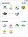 区域品牌温州特产—平阳黄汤