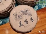 老茶友评价蓝版「美男子」小饼:入口果香气韵厚重,回甘又清凉