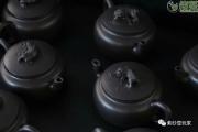 紫砂壶中的一、二、三、四、五...