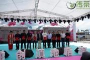 第三届中国四大名陶(4+N)展——陶彩千秋·建水紫陶精品展在昆明拉开帷幕