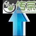 昆明招聘云南大益茶业集团招聘公告