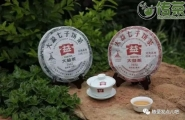 大益普洱茶最有名的7572和7542是什么?