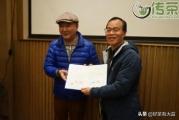 吴远之:大益迎来十年黄金发展期