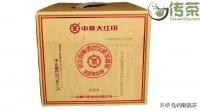 「闲暇品茶」第21-60期2020年中茶大红印(中山起湾)