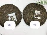 10余吨假冒普洱茶,市场价18亿!一锅端