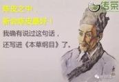 为什么说中国最好的陈皮在江门新会?这次有答案了