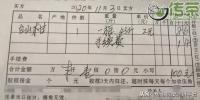"""新会陈皮:究竟有多少""""外地柑"""",顶替了""""新会柑""""?"""