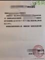 """新会陈皮:2020年新会柑""""二红""""行情,涨价20%左右成定局"""