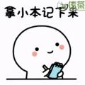 陈皮的制作工艺流程,你真的了解吗?
