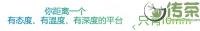 """八大茶企登顶2021年贵州春季""""茶王""""!有你喜欢的茶吗?"""