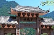 大郭说茶丨114.易武的七村八寨