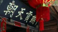 易武普洱茶的前世今生(一):清宫中的袅袅贡茶香气