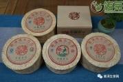 2011年福今珍藏青沱:福今普洱茶的高等级茶品,今日开汤鉴赏