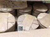 MXC76087云南普洱茶核心产区自产自销AD77867