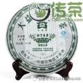 【云南茶界】云南四大茶厂,所对应的普洱茶品牌,哪个是你的最爱?