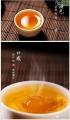 云南普洱茶厂在宁波设立的首家普洱茶体验馆就在月湖静心阁