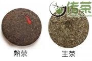 普洱茶文化细细梳理一下普洱茶的分类